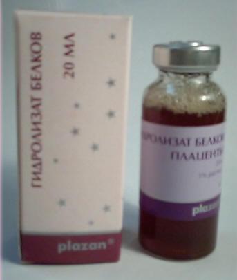 плацетарный белок в косметике Квартиры